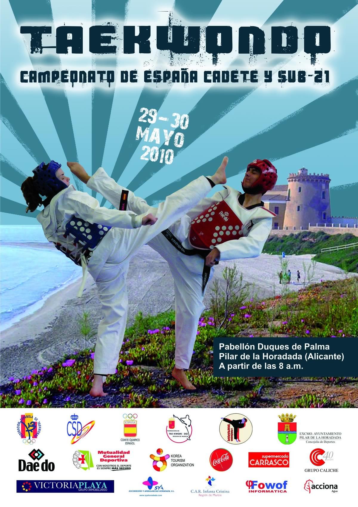 Plakat Spanische Meisterschaft U21 2010