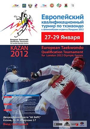 Plakat Europäisches Olympia-Qualifikationsturnier 2012