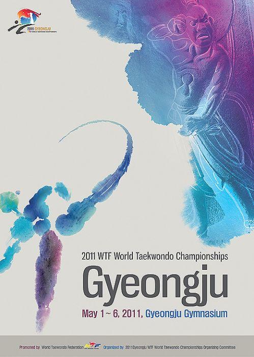 Plakat Weltmeisterschaft Senioren 2011