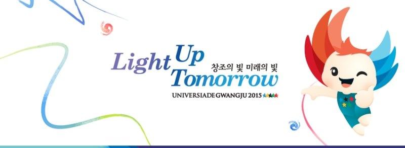 Logo 2 Universiade 2015