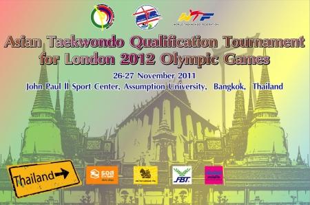 Plakat Asiatisches Olympia-Qualifikationsturnier 2011