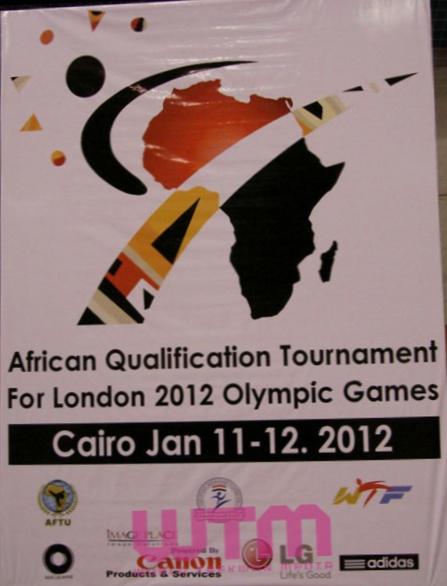 Plakat Afrikanisches Olympia-Qualifikationsturnier 2012