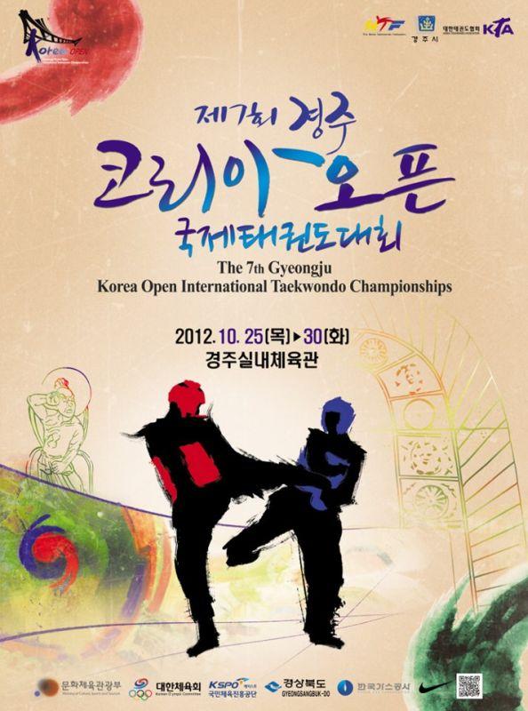 Plakat Korea Open 2012